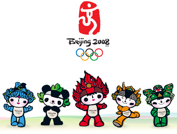 летние олимпийские игры 2012